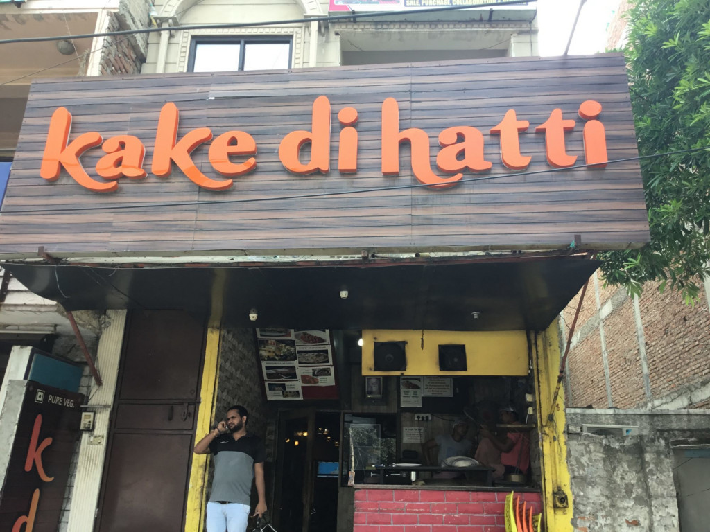 Kake Di Hatti Franchise Information: 2020 Cost, Fees and Facts
